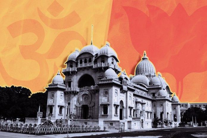 Ramakrishna Mission and Math Belur BJP
