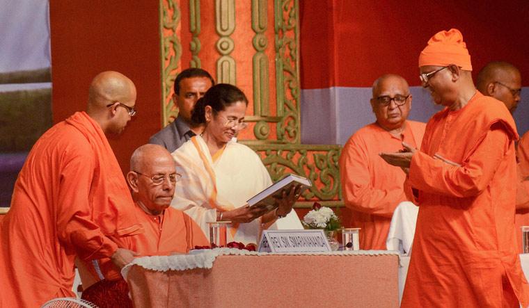Mamata Banerjee Ramakrishna Math