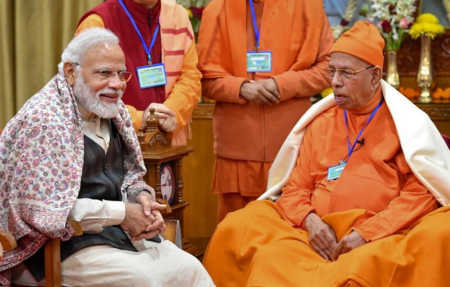 Ramakrishna Mission Narendra Modi