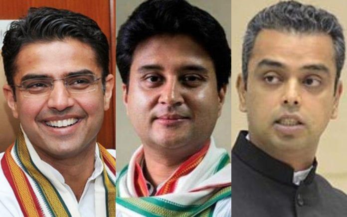 BJP, Congress, Madhya Pradesh, Jyotiraditya Scindia, Sachin Pilot